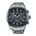 Seiko Astron GPS Solar Powered Dual Time SSE045J
